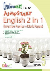 Cracking HKAT(Pre-S1) - JumpStart English 2 in 1